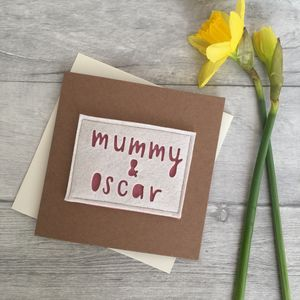 Personalised 'Mummy And' Birthday Card