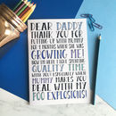 'Dear Daddy' Funny Poo Explosions Card From Baby