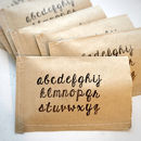 Alphabet Lower Case Clear Rubber Stamp