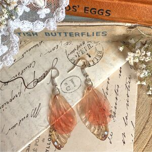 Magical Butterfly Earrings