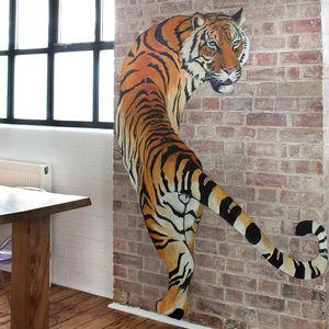 Tiger Premium Fabric Wall Sticker