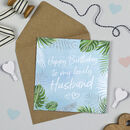 California 'Lovely Husband' Birthday Card
