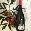 'Cats In Space' French Red Wine