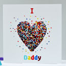 I Love Daddy Or We Love Daddy Butterfly Heart Card