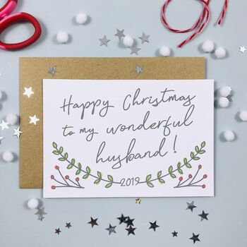 'Happy Christmas To My Wonderful Husband' Card
