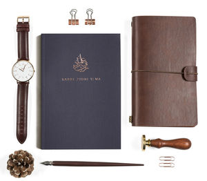 Rabbi Zidni Ilma Rose Gold Foil Notebook