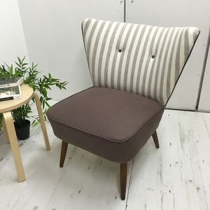 Vintage East German 1970's Cocktail Chair - whatsnew