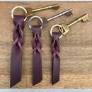 Purple twist keyring - Miller & Jeeves