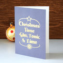 Luxury Foiled Gin Christmas Card