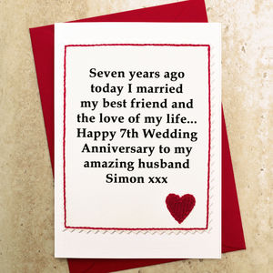 Personalised 7th Wedding Anniversary Card