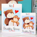 Personalised Number One Daddy Papa Bear Card