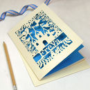Personalised Lasercut Castle Birthday Card