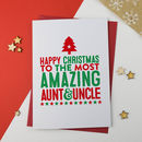 Amazing Aunt And Uncle Christmas Card