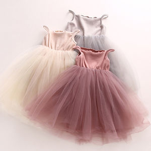 Alice ~ Flower Girl Dress | Party Dress - clothing