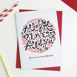 'All Of Me Loves All Of You' Card - cards & wrap