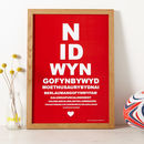 'Calon Lan' Welsh Print