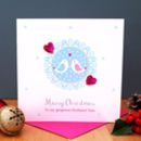 A Personalised Christmas Card Love Birds Husband Wife