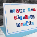 Large A5 boys personalised birthday card