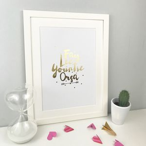 Personalised Gold Foil Family Print - modern & abstract
