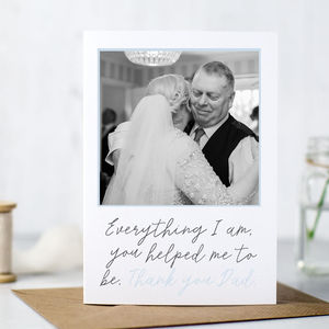 'Everything I Am' Personalised Father's Day Card