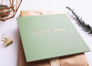 Ramadan Kareem Gold Foil Card In Mint