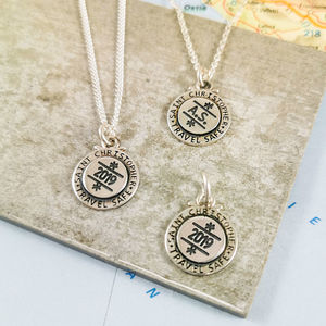 Personalised Passport Stamp Saint Christopher Necklace