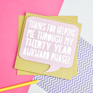 Funny Papercut Mothers Day Card 'My Awkward Phase'