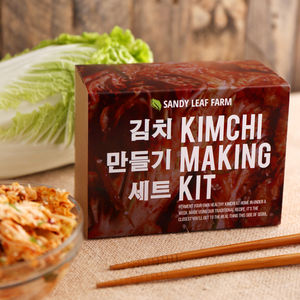 Kimchi Making Kit - detox healthy food