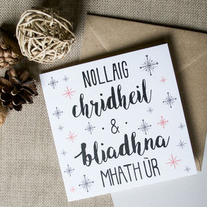 Scottish Gaelic 'Merry Christmas' Card - view all new