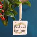 Personalised Christmas Holly Decoration