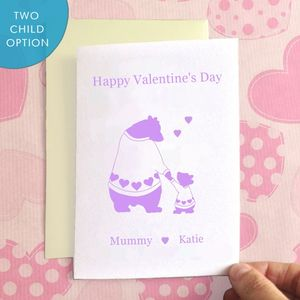 Personalised Valentine Bears Valentine's Day Card