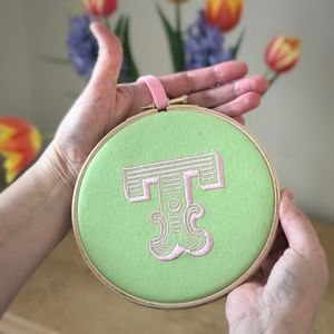 Circus Letter Embroidered Felt Hoop