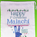 Personalised Baby's 1st Christmas Present Sack