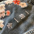 Embroidered Make It Count Zen Vintage Levi's Jacket