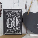 60th Birthday 60th Card