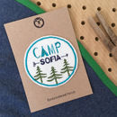 Personalised Camp Patch