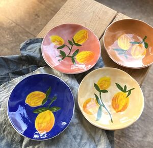 Set Of Four Colourful Fruit Plates