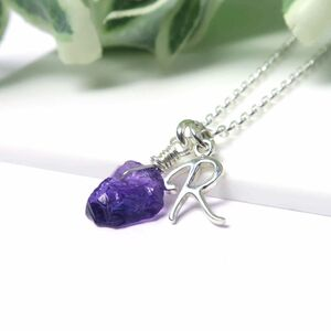 Personalised Silver And Raw Amethyst Necklace