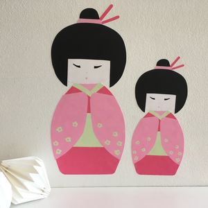 Japanese Kokeshi Doll Wall Stickers - new in prints & art
