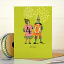 40th Birthday Card 'Hooray Let's Celebrate'