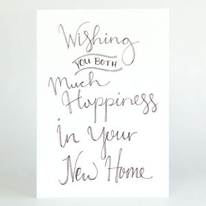 Home Sweet Home Home Card - new home cards
