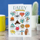 fathers-day-card-for-daddy