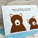 'Daddy and Me' Bears Personalised Birthday Card