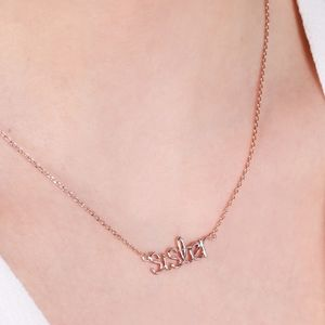 'Sister' Necklace