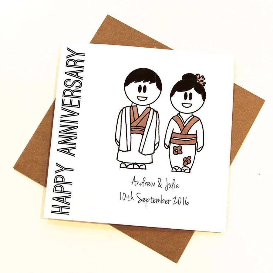 japanese happy anniversary