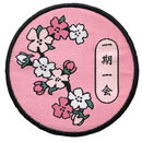 Japanese Make Each Day Count Iron On Woven Patch