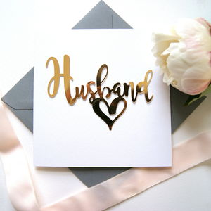 To My Husband Card - wedding cards