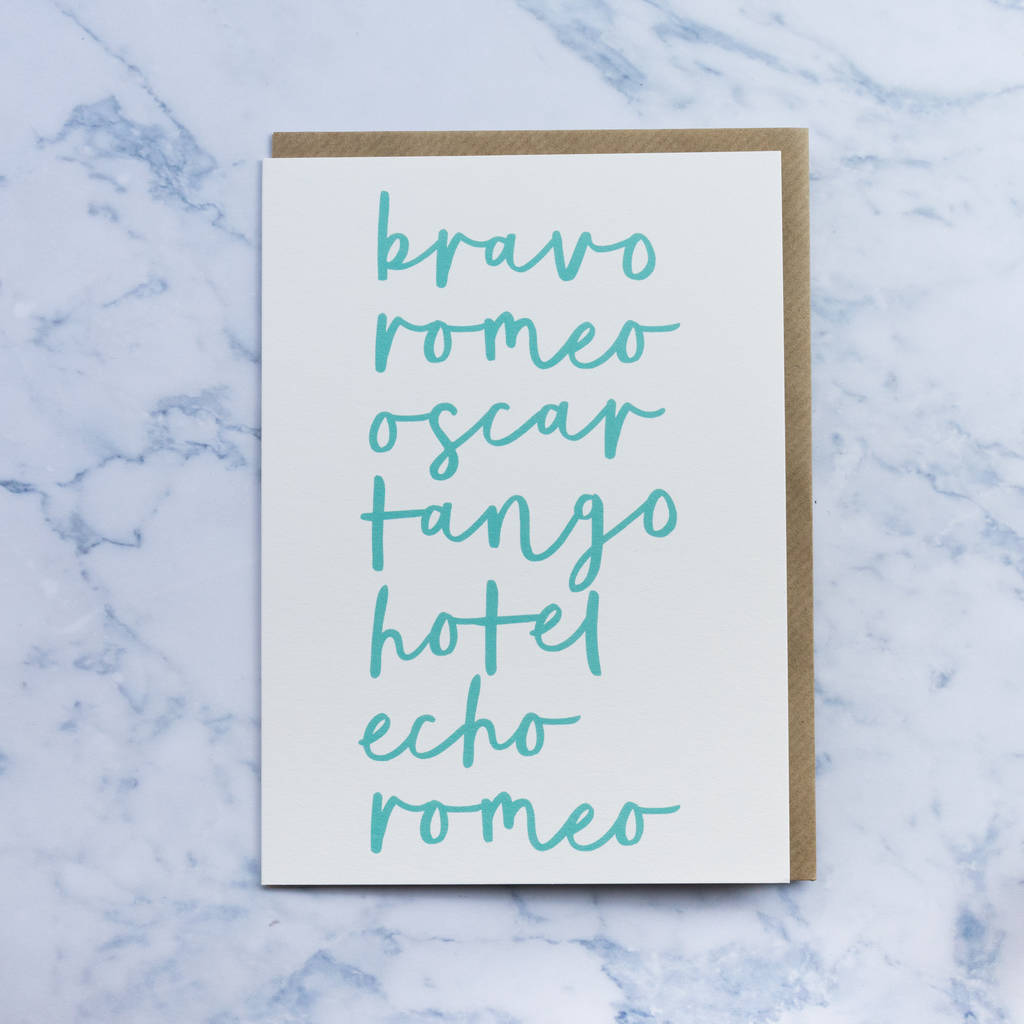 brother birthday card phonetic alphabet by paperpaper