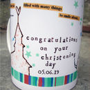 Personalised Christening Mug