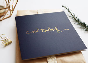 Eid Mubarak Card Navy With Gold Foil Typography - blank cards